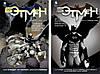 Комплект Бэтмен. Книга 1 - 2. Суд Сов Город Сов