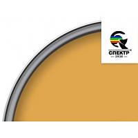 Пигментный концентрат универсальный Спектр Colormix 61 песочный