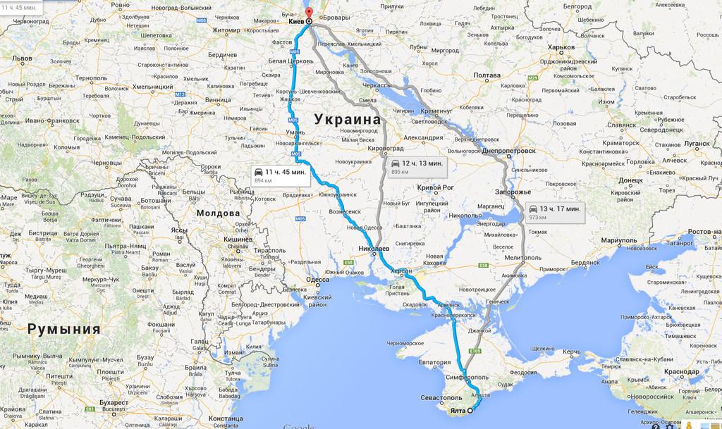 Ялта → Киев