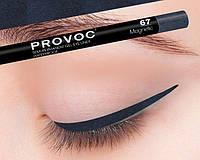 Полуперманентный гелевый карандаш для глаз №67 (цв. тем-сапфировый, шиммер) PROVOC Gel Eye Liner Magnetic