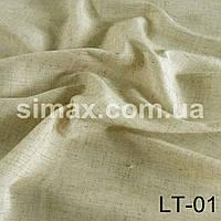 Ткань лен-стрейч, льняная ткань, лён
