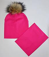 Комплект детский шапка с помпоном и снуд для девочки