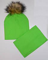 Комплект детский шапка с помпоном и шарф снуд