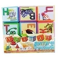 """Кубики """"Абетка"""" 3050 , 9 шт """"M.Toys"""""""