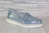 Небесно-голубые слиперы. Натуральная кожа 1680, фото 1