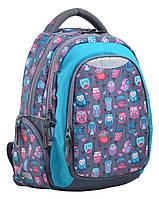 Рюкзак молодежный Т-22 Wise Owl, 45*31*15  554788