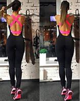 Комбинезон  для  фитнеса, открытая спина