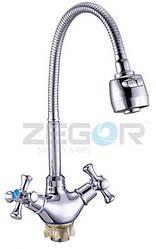 Смеситель для кухни Zegor TLA4-E 827 на гайке с рефлекторным изливом