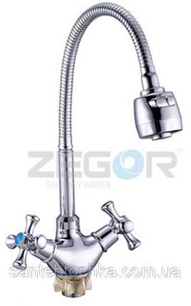 Смеситель для кухни Zegor DTZ4-E 827 на гайке с рефлекторным изливом, фото 2
