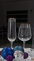 Бокалы для шампанского Bohemia AMUNDSEN  220 мл. (6 шт.)