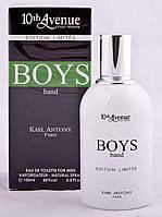 Мужская туалетная вода 10 th av. boys band edition limitee edt 100 ml