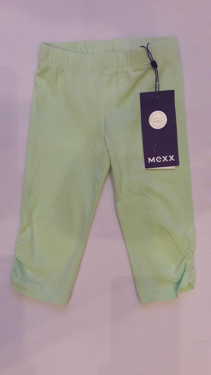 Лосины Mexx нежно-зеленые