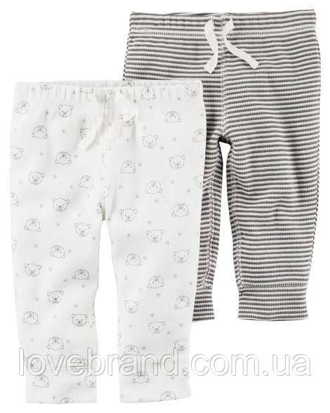 Штанишки термо Babysoft Pants Carter's для мальчика белый, серый 9 мес/67-72 см