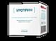 Уротрин - Лекарственное средство для улучшения потенции. Акция 1+1=3, фото 4