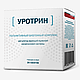 Уротрин - Лекарственное средство для улучшения потенции. Оригинал. Гарантия качества., фото 4