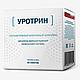Уротрин - Препарат для потенции. Оригинал. Гарантия качества., фото 5