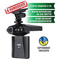 Видеорегистратор Gazer H515 Карта на 4 Гб в подарок, фото 1