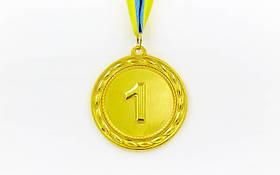 Медаль спорт d-6,5см C-4841-1 золото ABILITY (38g, на ленте)