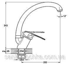 Смеситель для кухни Solone KAD4 - A183