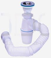 Сіфон  для умивальника ″Waterstal″, 1*1/2  гнучка труба з виходом в каналізацію 40/50
