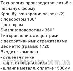 Смеситель для ванны Zegor DTZ7-B 856 ш/п с круглым гусаком, фото 2
