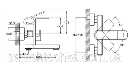 Смеситель для ванны Zegor LEB3-А-KT123, фото 2