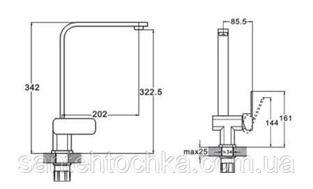 Смеситель для кухни Zegor LEB4 - А 123 , фото 2