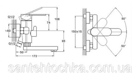 Смеситель для ванны Zegor LOB3 - A 128 c коротким изливом, фото 2