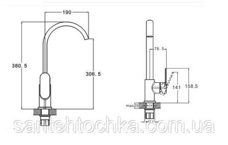Смеситель для кухни Zegor LOB4 - A 128 , фото 2