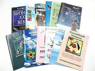 Брошюры рекламные