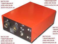 Осциллятор-стабилизатор сварочный ОССД-300