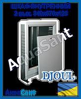 Шкаф коллекторный внутренний на 2 выхода 340х670х120