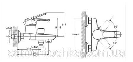 Смеситель для ванны Zegor SWZ3  А182 короткий излив Ф40, фото 2