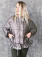 Женская куртка с рюшей 0105 серая