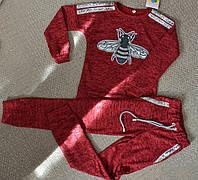 Спортивный костюм для девочек с пайетками детский