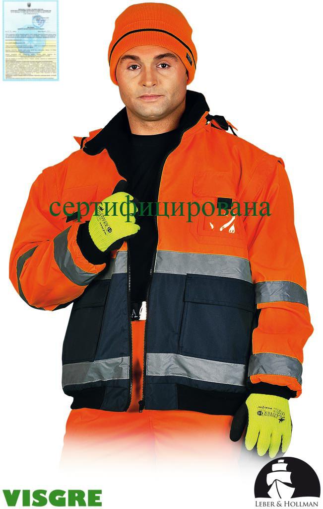 Куртка со светоотражающими полосами утепленная флисом и отстегивающимися рукавами рабочая Польша LH-VIBER PG