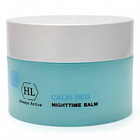 HOLY LAND  CALM RED Nighttime Strengthening Balm 20 ml