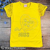 Турецкая футболка с сердцем для девочек Размеры: 5,6,7,8 лет (6182-3)