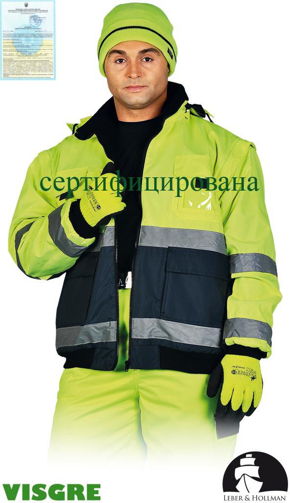 Куртка зимняя сигнальная с отстегивающимися рукавами рабочая Польша (спецодежда утепленная) LH-VIBER YG