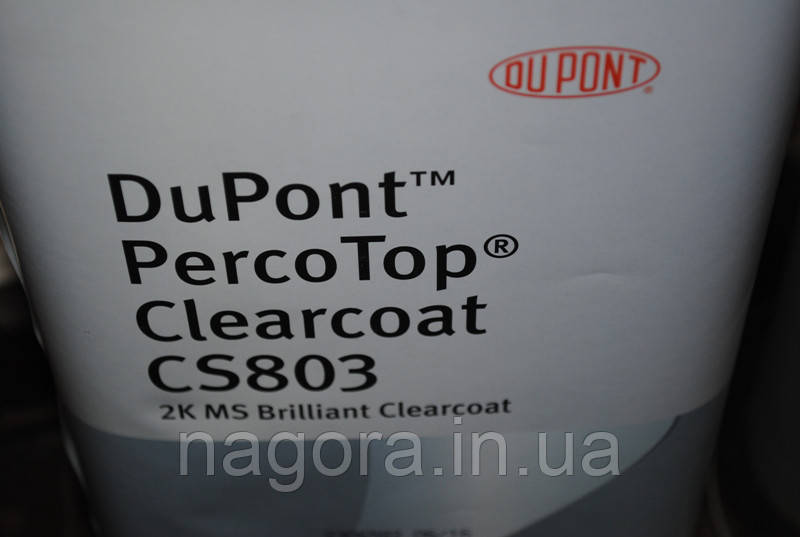 Высокоглянцевый лак CS803 Clearcoat 2K MS Brilliant Clearcoat