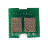 Чип BASF для HP CLJ CP1215/1515/CM1312 ( 2200 копий) Magenta (WWMID-70678)