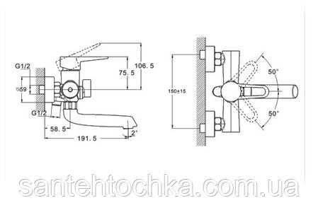 Смеситель для ванны Zegor PUD3-KT c коротким изливом, фото 2