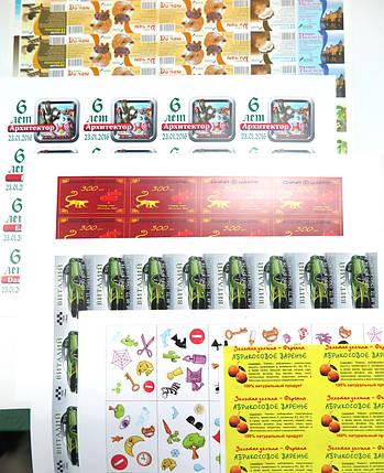 Этикетки и наклейки самоклеющиеся, фото 2