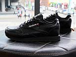 Мужские кроссовки Reebok Classic Black. Топ качество. Живое фото! (Реплика ААА+), фото 8