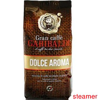 Кофе в зерне Garibaldi Dolce Aroma