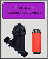 """Дисковый фильтр 2"""" для капельного полива (самопромывной)"""