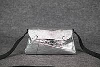 Сумочка «Фрэнки» | 31106 | Серебро флотар