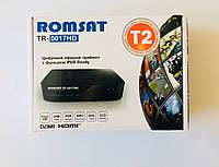 Ресивер Т2 Romsat TR - 0017 HD