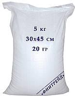 Мешок полипропиленовый 30*45 20 гр.  5 кг