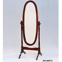 Напольное зеркало WMS-8007-C